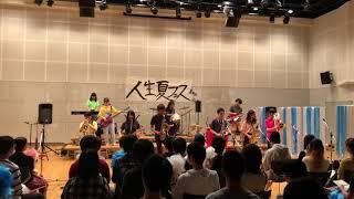 「Idola」APU Life Music Summer Concert 2018