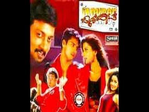 Full Kannada Movie 2006 | Jackpot | Dhyan,...