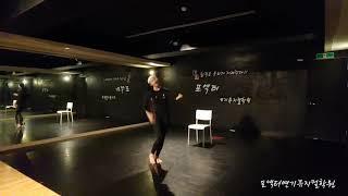 뮤지컬학원 뮤지컬입시 연기학원추천