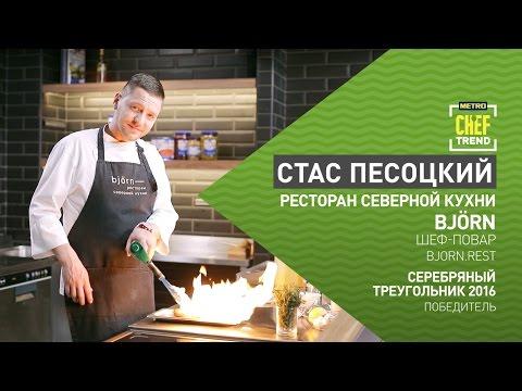 Ищу работу повар киев