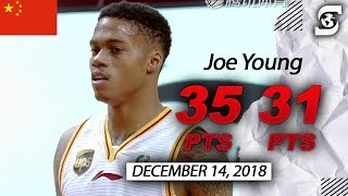 Joe Young Spin Cycles defenders and Drops 35 pts and 31 Points in China