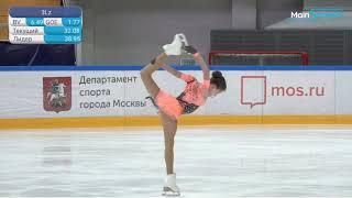 Софья Акатьева КП 03 09 2020 Первенство Москвы среди юниоров 2020 2021