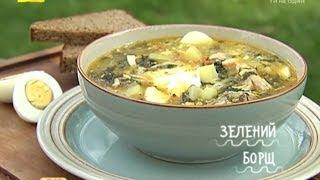 Зелений борщ - Правильний Сніданок
