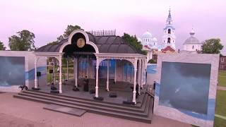 Молитва князя Владимира из фильма