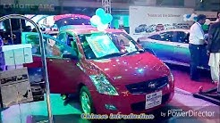 OLX CAR BAZAR 2018 LAHORE I CHINA INTRODUCES CHEAP & BEAUTIFUL CARS HD