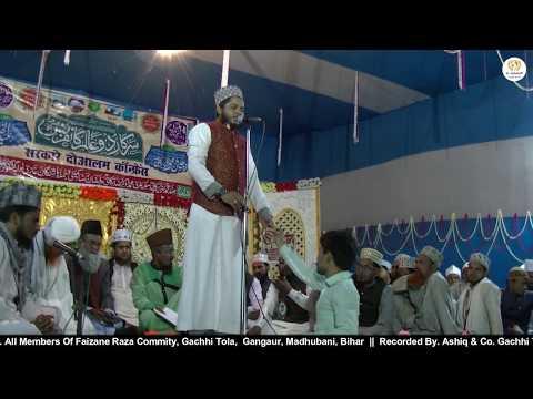 Tahir Raza Rampuri Part 2 || दिल चाहता है || Heart Touching 2018 Full HD Naat in Madhubani, Bihar