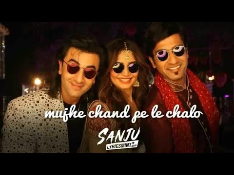 MUJHE CHAAND PE LE CHALO FULL SONG LYRICS