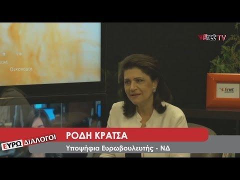 EnetTV: Συνέντευξη Ρόδης Κράτσα (19/5/2014)