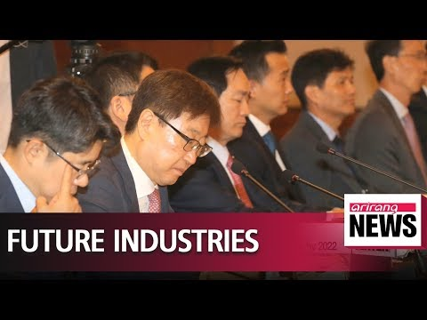 Korean businesses to invest up to US$150 bil. in new industries by 2022