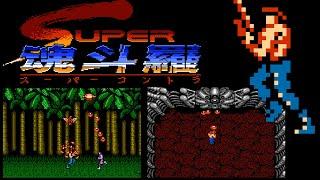 Super Contra (FC)