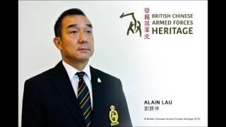 Sing Wah Lau Audio Interview