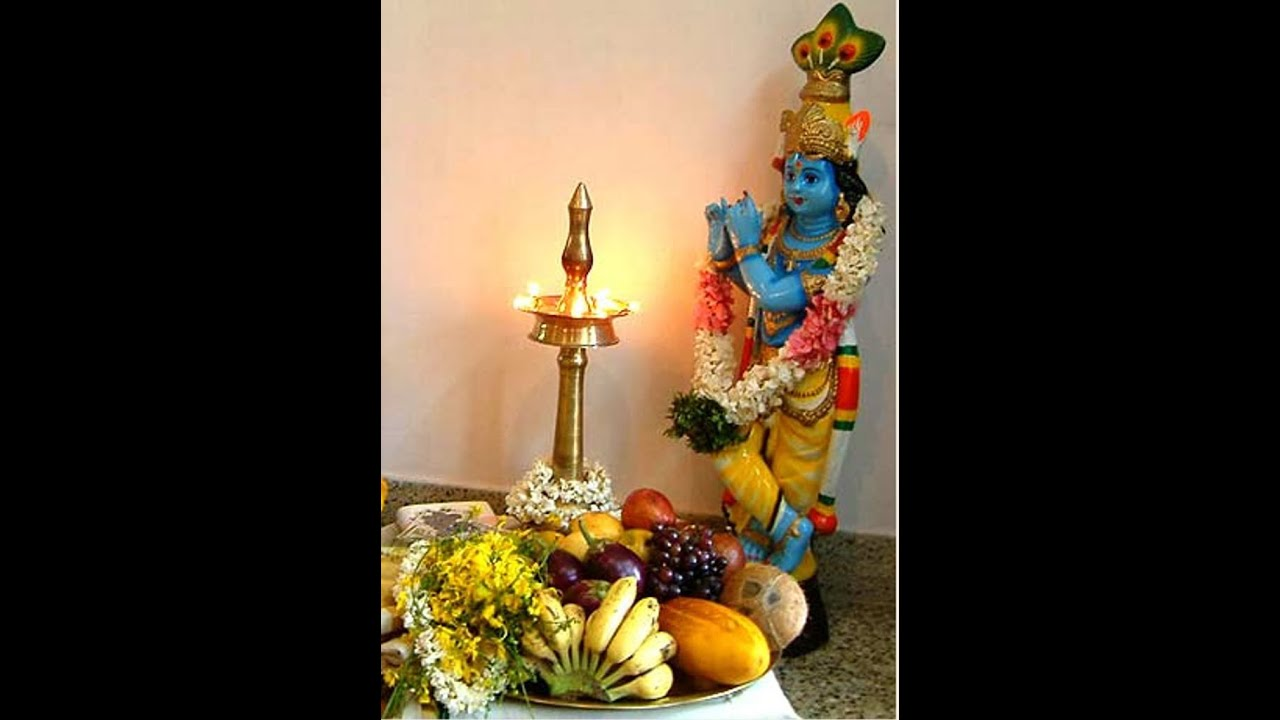 Vishu Song Kani Kanum Neram