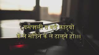 Download Somebody Else - Sajjan Raj Vaidya (Dj Bki Cool remake)