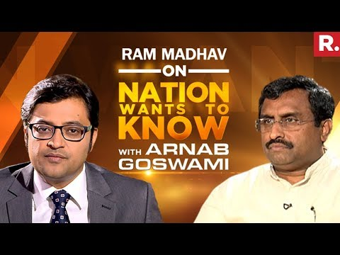 Ram Madhav On Nation Wants To Know With Arnab Goswami | Full Episode