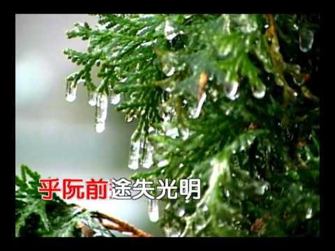 雨夜花-A Cappella歐開合唱團 O-KAI SINGERS