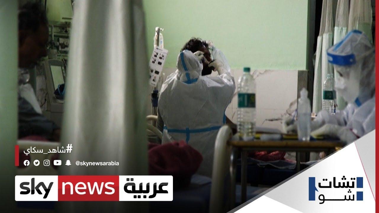 الهند تسجل أول وفاة بسبب إنفلونزا الطيور  - 16:55-2021 / 7 / 22