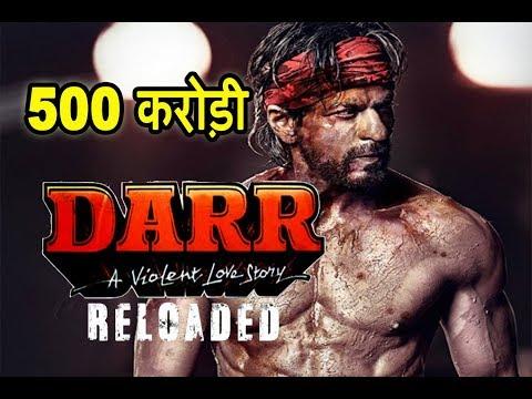 Darr 2   201 Interesting Facts   Shahrukh khan   Katrina kaif   Salman khan   Ajay Devgan  