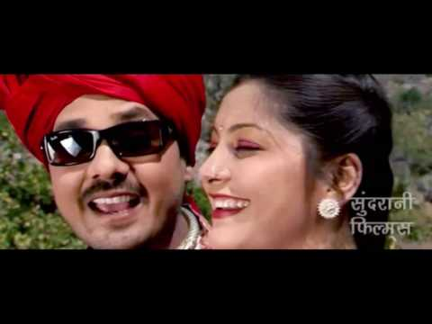 ऐ वो मोर कैना - Mamta Chandrakar & Sunil Soni - Maya Dede Mayaru - Film Song