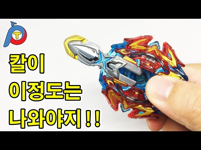 ????? ?? ?????? ??? ...!! - [Play with Toy]