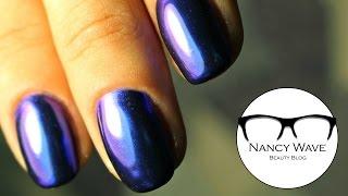 Как сделать зеркальный маникюр | Эффект хрома на ногтях | MIRROR POWDER NAILS | Nancy Wave