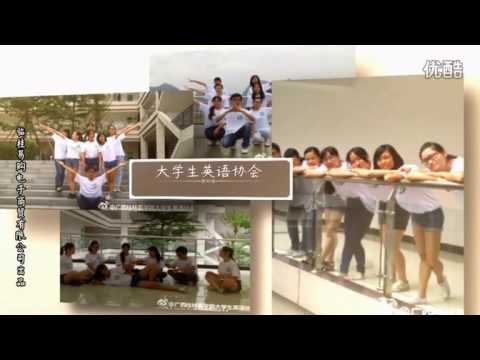 Welcome to Guilin Medical University