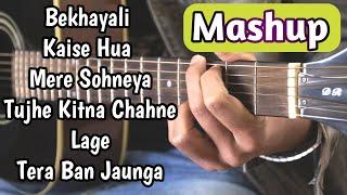 kabir-singh-songs-guitar-lesson-mashup-lesson-4-open-chords-only-guitar-cover-guitar-adda