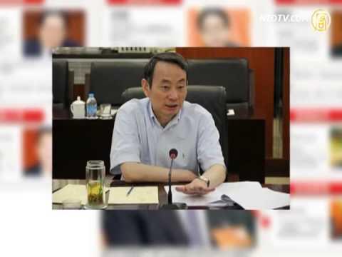 "Hong Kong Media: Anti-corruption Targets Zeng Qinghong from the ""Petro Gang"""
