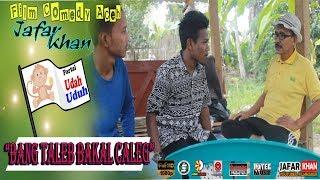 Download Mp3 Film Comedy Aceh - Jafar Khan - Bang Taleb Bakal Caleg Full Hd  2019