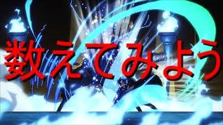 【ソードート・オンライン コード・レジスタ】 スターバースト・ストリームが16連撃あるか数えよう ~ 15連撃じゃないよ ~ thumbnail