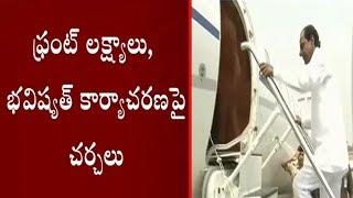 Telangana CM KCR To Meet Mamata Banerjee To Discuss New Third Front | TV5 News