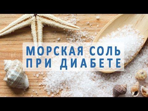 Норма потребления сахара в сутки для человека. Сколько