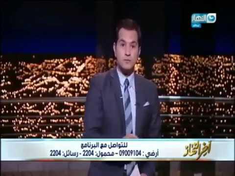 أخر النهار| أعلام مصر ترتفع فى غزة بعد إنهاء اتفاق المصالحة الفلسطينية برعاية مصرية
