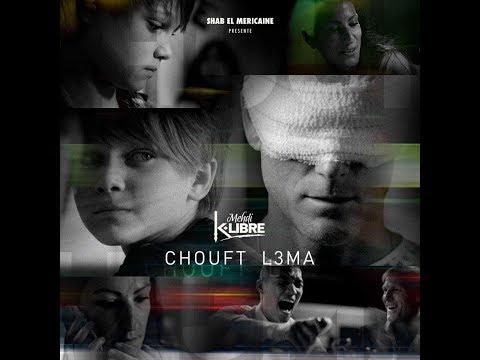 MEHDI K-LIBRE-CHOUFT L3MA- ( Le regard de l'aveugle )-(Clip Officiel )