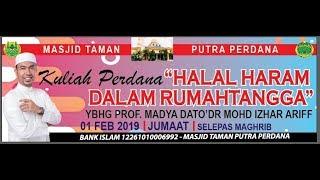 Dato' Dr Mohd Izhar Ariff -  01 Feb 2019