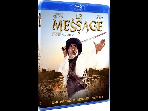 The Message Islamic Movie in HINDI/URDU