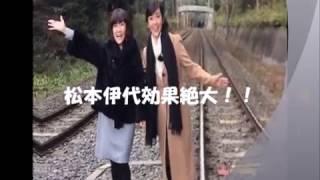 制作:20170217 松本伊代のブログ『天使のバカ』 powered by アメブロ h...