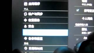 How to change the language back to English on an Android tablet - Yammer Jammer
