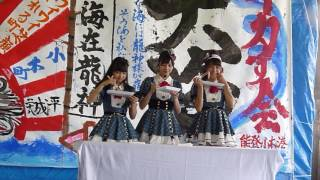 2016.5.29 Team8 能登小木港イカす会の様子です (北玲名、橋本陽菜、近...