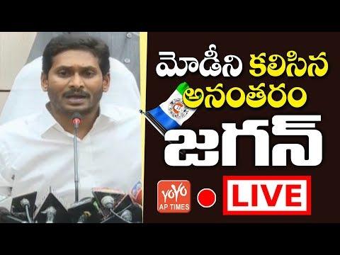 YS Jagan LIVE | Jagan Live From AP Bhavan, New Delhi | AP CM Jagan | PM Modi | CM KCR | YOYO AP
