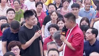[喜上加喜]7月31日节目抢先看| CCTV综艺 - YouTube