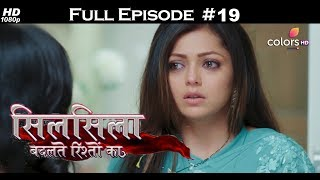 Silsila Badalte Rishton Ka - 28th June 2018 - सिलसिला बदलते रिश्तों का  - Full Episode