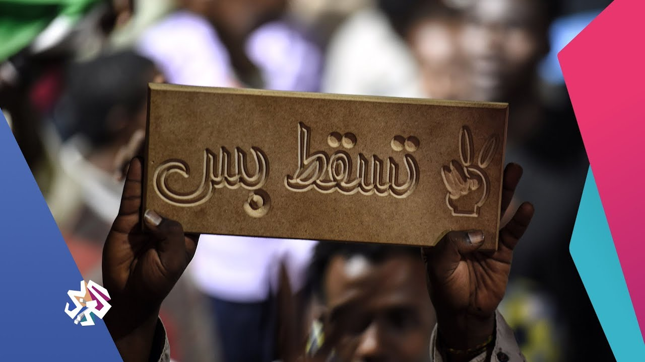 قناة العربي:العربي اليوم | السودان .. تلويح بالعصيان