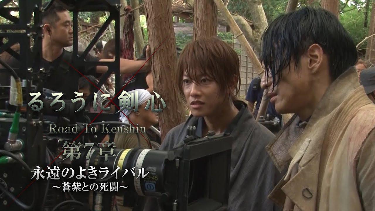 「るろうに剣心『Road to KENSHIN』第7章 永遠のよきライバル~蒼紫との死闘~」