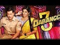 Dabangg 3:Salman Khan and Kajol || Upcoming Bollywood Movie |First Look |Trailer