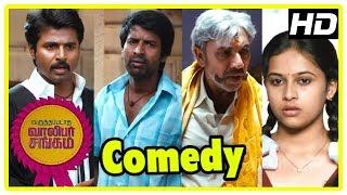 Varuthapadatha Valibar Sangam Comedy Scene | Sivakarthikeyan stops Sri Divya's marriage
