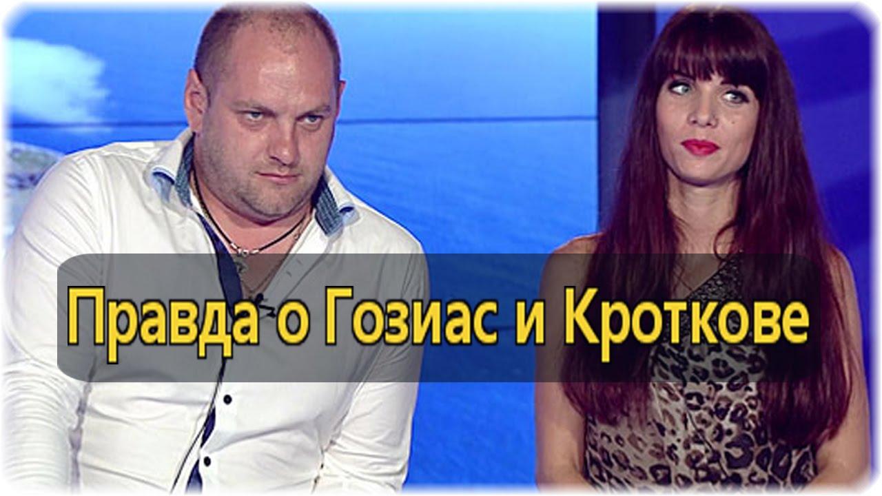 Газета новости севастополя сегодня свежие