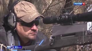 видео Видео самый дальний снайперский выстрел