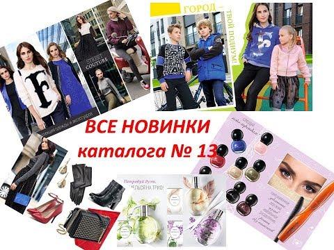 Viber - скачай бесплатно Вайбер на русском