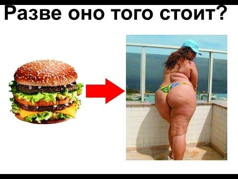 До и после похудения . Мотивация
