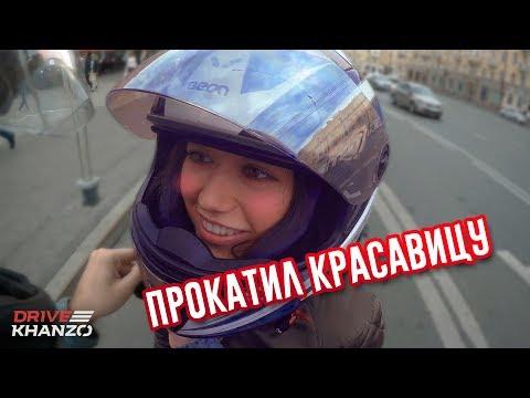 Татарочка держалась до последнего на Bajaj Dominar 400